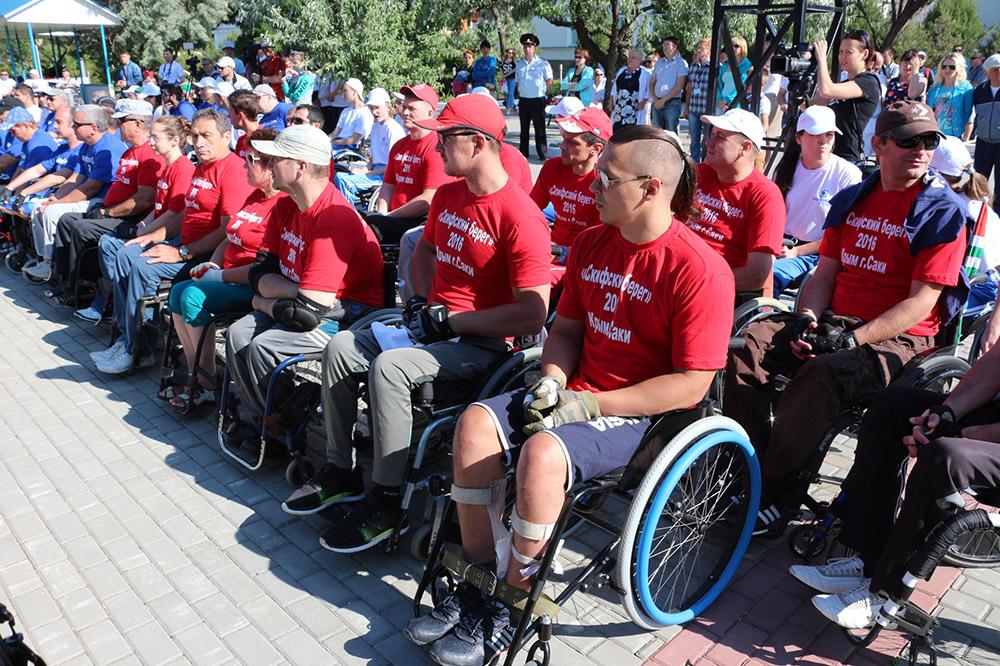 знакомство с инвалидами из крыма